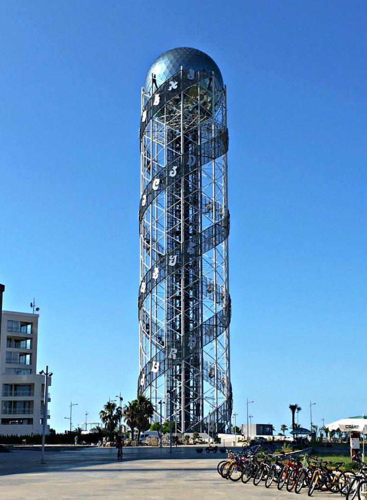 Alphabetic tower