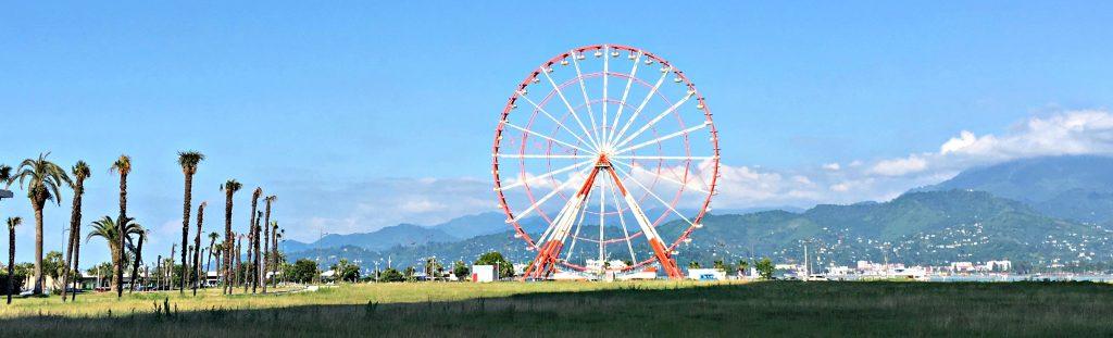 Ferris wheel panoramic