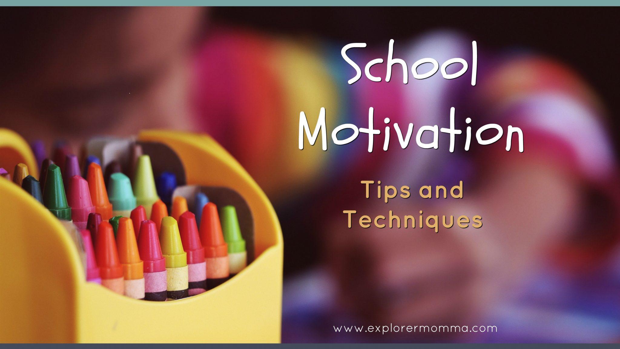 School motivation feature