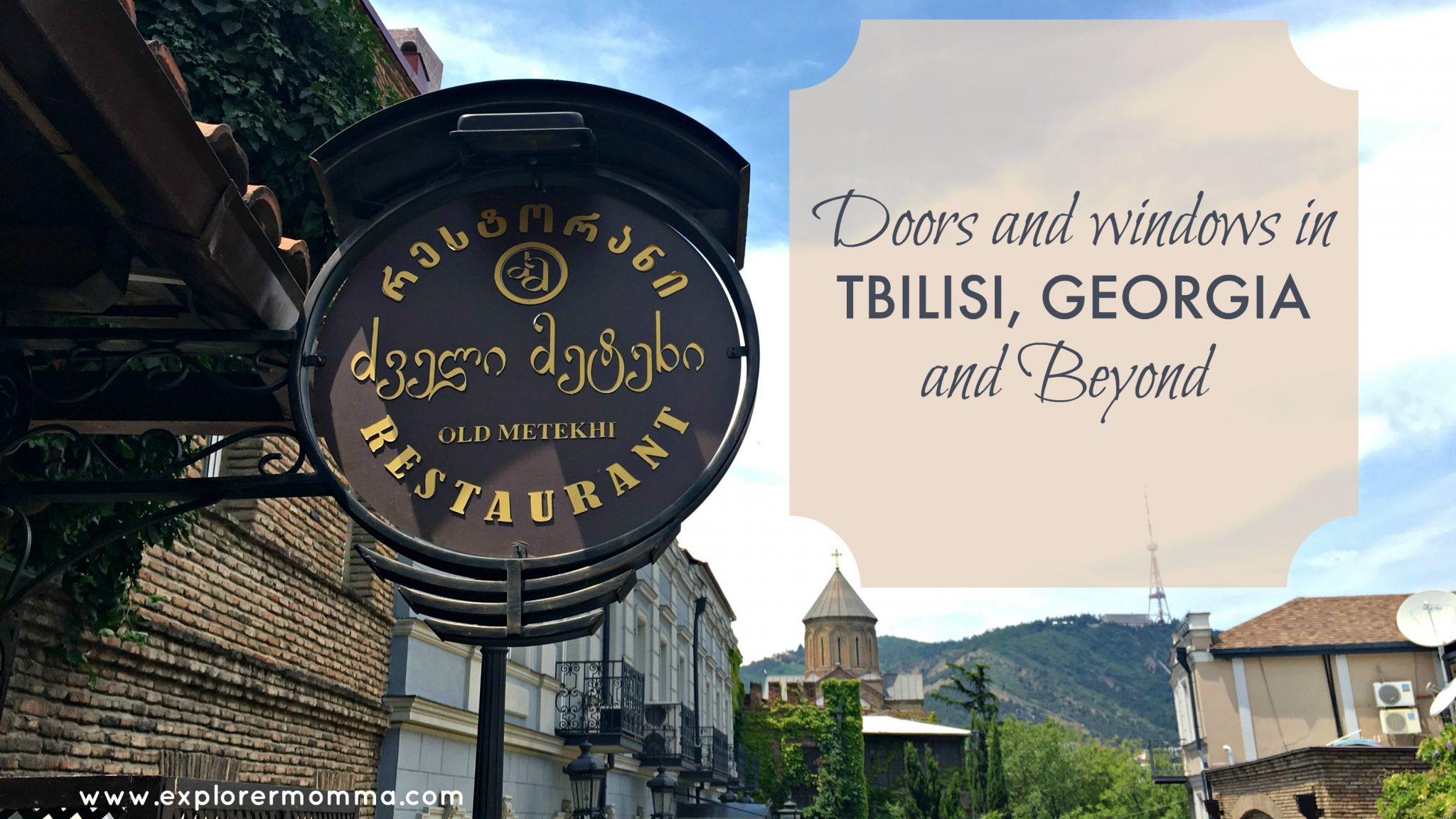 Tbilisi, Georgia doors and windows #tbilisi #georgiatravel