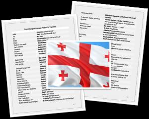 Georgian language phrases preview